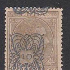 Selos: CUBA SUELTOS 1883 EDIFIL 84HD * MH. Lote 151112632
