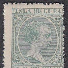 Sellos: CUBA SUELTOS 1891 EDIFIL 127 ** MNH. Lote 151112969