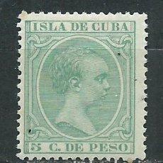 Sellos: CUBA SUELTOS 1891 EDIFIL 127 * MH. Lote 151113041