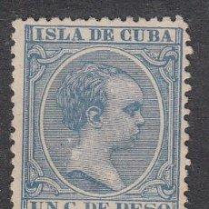 Sellos: CUBA SUELTOS 1894 EDIFIL 136 (*) MNG. Lote 151113069