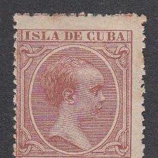 Sellos: CUBA SUELTOS 1894 EDIFIL 139 (*) MNG. Lote 151113093