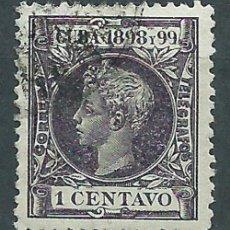 Francobolli: CUBA SUELTOS 1898 EDIFIL 159 O. Lote 151113389