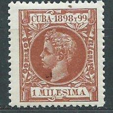 Francobolli: CUBA SUELTOS 1898 EDIFIL 154 * MH. Lote 151113433