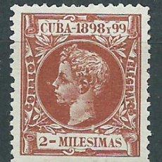 Francobolli: CUBA SUELTOS 1896 EDIFIL 155 O. Lote 151113453