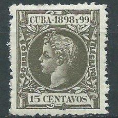 Sellos: CUBA SUELTOS 1898 EDIFIL 167 * MH. Lote 151113501
