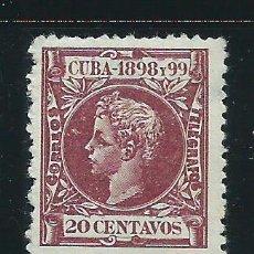Sellos: CUBA SUELTOS 1898 EDIFIL 168 * MH. Lote 151113509