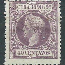 Sellos: CUBA SUELTOS 1898 EDIFIL 169 (*) MNG. Lote 151113513