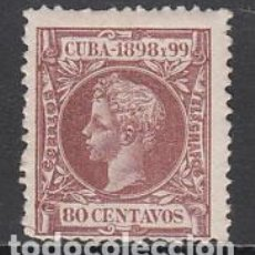 Sellos: CUBA SUELTOS 1898 EDIFIL 171 * MH. Lote 151113517
