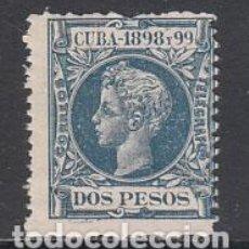 Sellos: CUBA SUELTOS 1898 EDIFIL 173 ** MNH. Lote 151113525