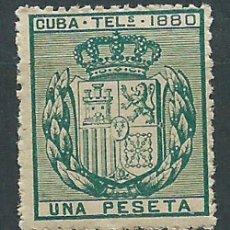 Sellos: CUBA SUELTOS TELEGRAFOS EDIFIL 49 ** MNH. Lote 151113529