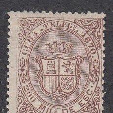 Sellos: CUBA SUELTOS TELEGRAFOS EDIFIL 7 * MH. Lote 151113553