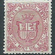 Sellos: CUBA SUELTOS TELEGRAFOS EDIFIL 8 * MH. Lote 151113557