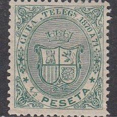 Sellos: CUBA SUELTOS TELEGRAFOS EDIFIL 11 ** MNH. Lote 151113561