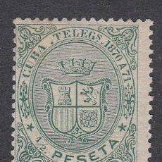 Sellos: CUBA SUELTOS TELEGRAFOS EDIFIL 11 ** MNH. Lote 151113565