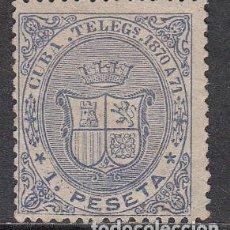 Sellos: CUBA SUELTOS TELEGRAFOS EDIFIL 12 * MH. Lote 151113569