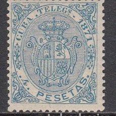 Sellos: CUBA SUELTOS TELEGRAFOS EDIFIL 19 * MH. Lote 151113573