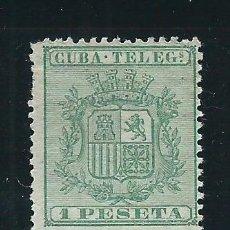 Sellos: CUBA SUELTOS TELEGRAFOS EDIFIL 32 * MH. Lote 151113585