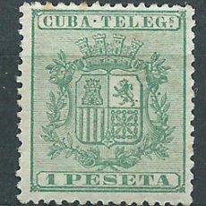 Sellos: CUBA SUELTOS TELEGRAFOS EDIFIL 32 O. Lote 151113589