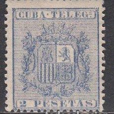 Sellos: CUBA SUELTOS TELEGRAFOS EDIFIL 33 * MH. Lote 151113593