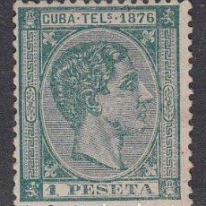 Sellos: CUBA SUELTOS TELEGRAFOS EDIFIL 35 (*) MNG. Lote 151113601