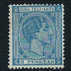 Sellos: CUBA SUELTOS TELEGRAFOS EDIFIL 36 (*) MNG. Lote 151113609
