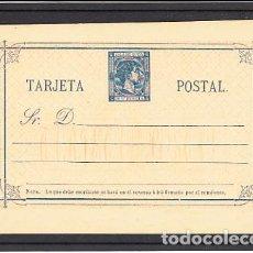 Sellos: CUBA ENTEROS POSTALES 1878 EDIFIL 1 (*) MNG. Lote 151113912