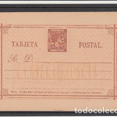 Sellos: CUBA ENTEROS POSTALES 1879 EDIFIL 2 (*) MNG. Lote 151113916