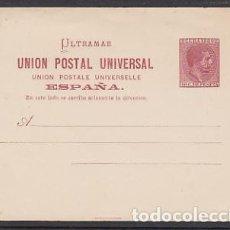 Sellos: CUBA ENTEROS POSTALES 1880 EDIFIL 3C (*) MNG. Lote 151113920