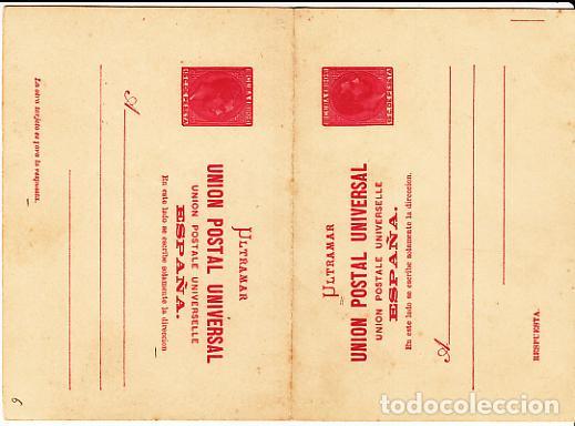 CUBA ENTEROS POSTALES 1880 EDIFIL 6 (*) MNG (Sellos - España - Colonias Españolas y Dependencias - América - Cuba)