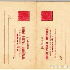 Sellos: CUBA ENTEROS POSTALES 1880 EDIFIL 6 (*) MNG. Lote 151113928