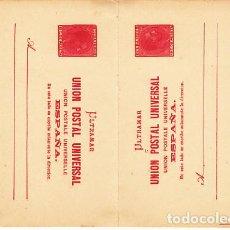 Sellos: CUBA ENTEROS POSTALES 1880 EDIFIL 6C (*) MNG. Lote 151113932