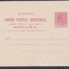 Sellos: CUBA ENTEROS POSTALES 1881 EDIFIL 8 (*) MNG. Lote 151113936