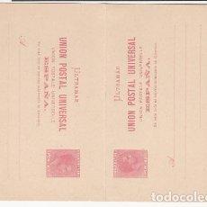 Sellos: CUBA ENTEROS POSTALES 1881 EDIFIL 10 (*) MNG. Lote 151113940
