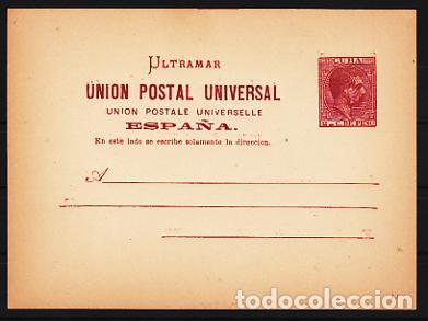 CUBA ENTEROS POSTALES 1882 EDIFIL 11 (*) MNG (Sellos - España - Colonias Españolas y Dependencias - América - Cuba)