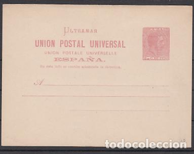 CUBA ENTEROS POSTALES 1882 EDIFIL 12 (*) MNG (Sellos - España - Colonias Españolas y Dependencias - América - Cuba)