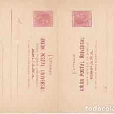 Briefmarken - Cuba Enteros Postales 1882 Edifil 13 (*) Mng - 151113952