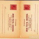 Sellos: CUBA ENTEROS POSTALES 1882 EDIFIL 13E (*) MNG. Lote 151113956