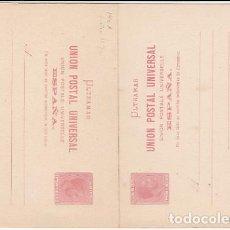 Sellos: CUBA ENTEROS POSTALES 1882 EDIFIL 14 (*) MNG. Lote 151113960