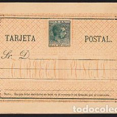 Sellos: CUBA ENTEROS POSTALES 1882 EDIFIL 15 (*) MNG. Lote 151113964