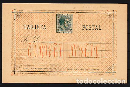 CUBA ENTEROS POSTALES 1882 EDIFIL 16 (*) MNG (Sellos - España - Colonias Españolas y Dependencias - América - Cuba)