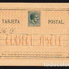 Sellos: CUBA ENTEROS POSTALES 1882 EDIFIL 16 (*) MNG. Lote 151113968