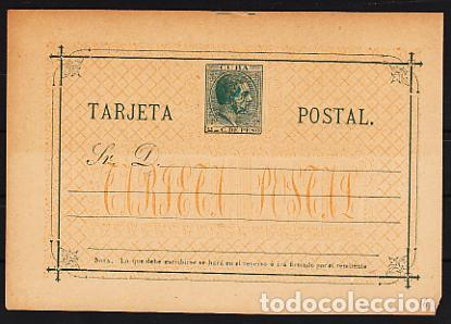 CUBA ENTEROS POSTALES 1882 EDIFIL 16A (*) MNG (Sellos - España - Colonias Españolas y Dependencias - América - Cuba)