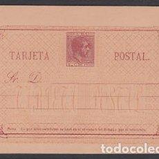 Sellos: CUBA ENTEROS POSTALES 1882 EDIFIL 17 (*) MNG. Lote 151113980
