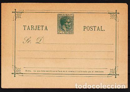 CUBA ENTEROS POSTALES 1888 EDIFIL 22 (*) MNG (Sellos - España - Colonias Españolas y Dependencias - América - Cuba)