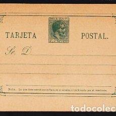 Sellos: CUBA ENTEROS POSTALES 1888 EDIFIL 22 (*) MNG. Lote 151113984
