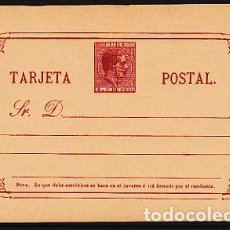 Sellos: CUBA ENTEROS POSTALES 1888 EDIFIL 24 (*) MNG. Lote 151113988