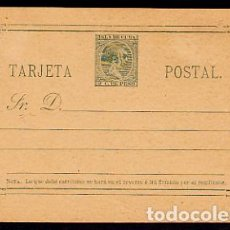 Sellos: CUBA ENTEROS POSTALES 1888 EDIFIL 25 (*) MNG. Lote 151113992