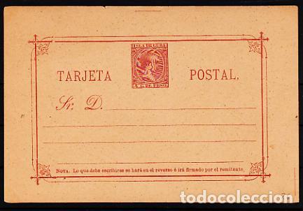 CUBA ENTEROS POSTALES 1888 EDIFIL 26 (*) MNG (Sellos - España - Colonias Españolas y Dependencias - América - Cuba)