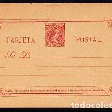 Sellos: CUBA ENTEROS POSTALES 1888 EDIFIL 26 (*) MNG. Lote 151113996
