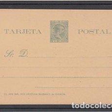 Sellos: CUBA ENTEROS POSTALES 1892 EDIFIL 27 (*) MNG. Lote 151114000